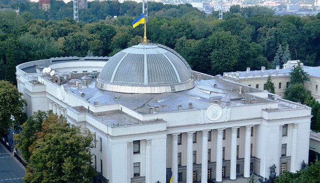 Комитет Рады поддержал создание в Украине реестра педофилов