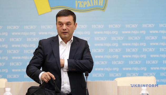 Новый член Нацсовета Зиневич отрицает связь с Коломойским