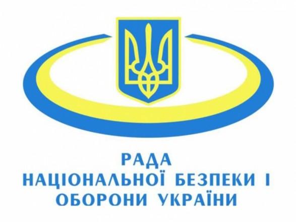 СНБО провела совещание по вопросам обеспечения информационной безопасности