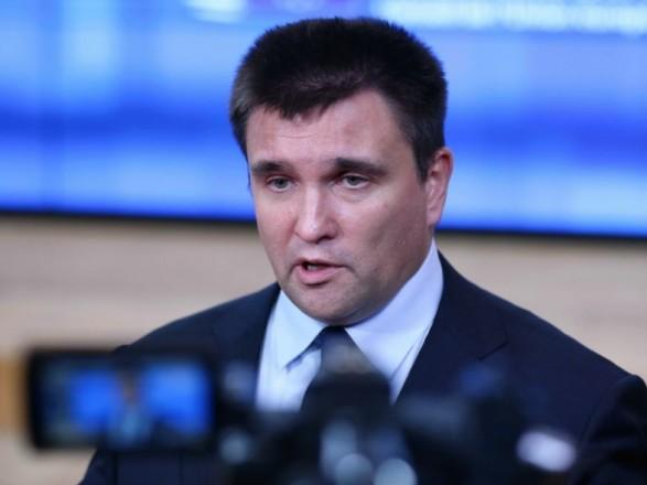 """Климкин о решении ПАСЕ: страны ЕС хотят начинать возвращение к """"новой нормальности"""" с РФ"""