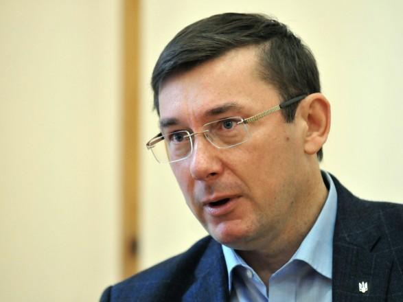 Луценко заговорил о служебной ответственности в случае отсутствия доказательств к подозрениям судьям ОАЗК