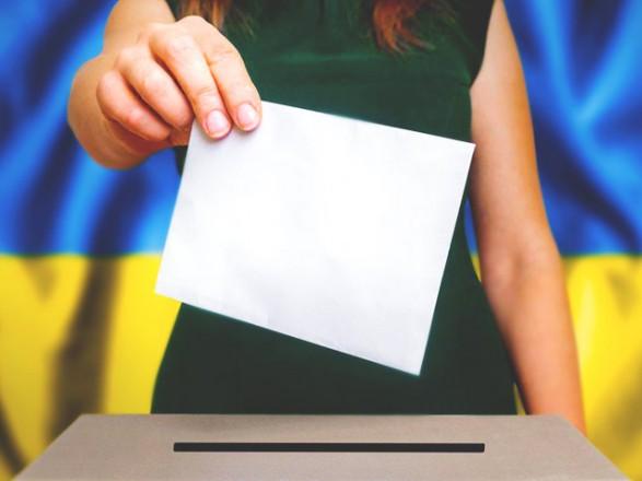 Кандидат в нардепы на Буковине опубликовала фото с бюллетенем - полиция