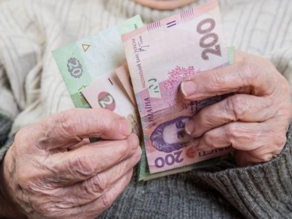 В МинВОТ заявили, что выплачивать пенсии в ОРДЛО пока невозможно