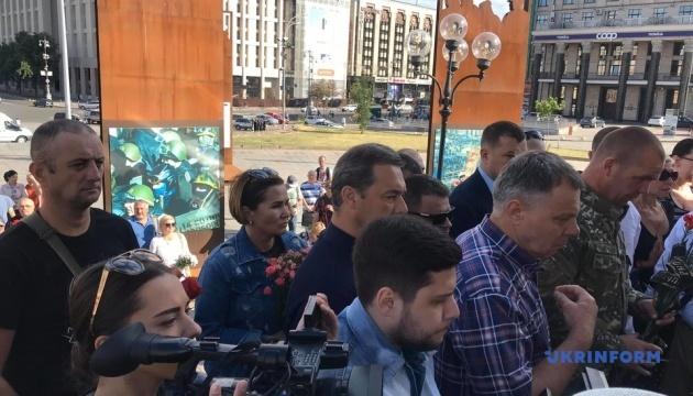 На Майдане попрощались с волонтером Шеремет