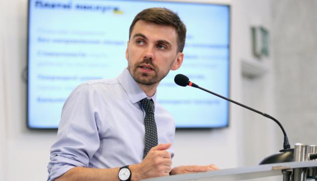 Продолжение реформы: у Супрун рассказали о программе медицинских гарантий