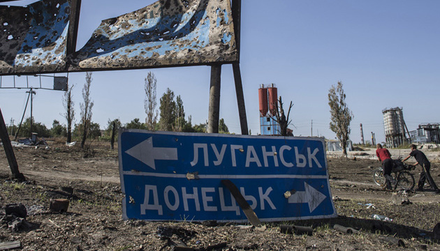 Украинцы ожидают от Президента и Рады завершения войны на Донбассе