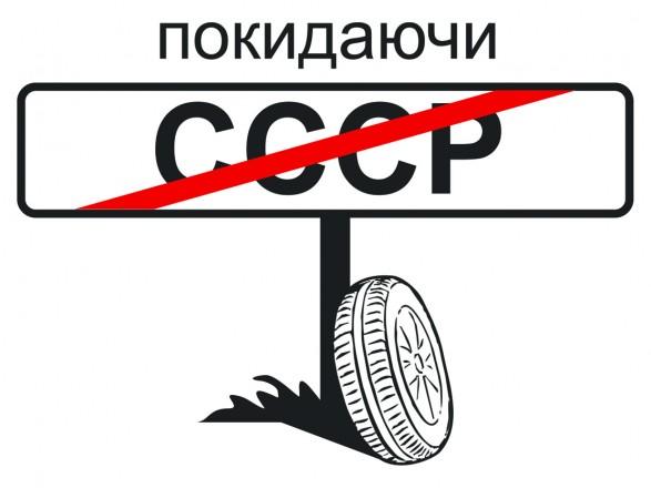 Вопросы декоммунизации должны решаться на местных референдумах - Разумков