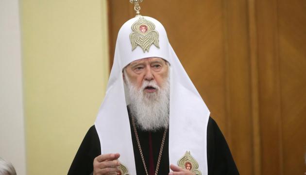Суд открыл дело об иске Филарета по ликвидации УПЦ КП
