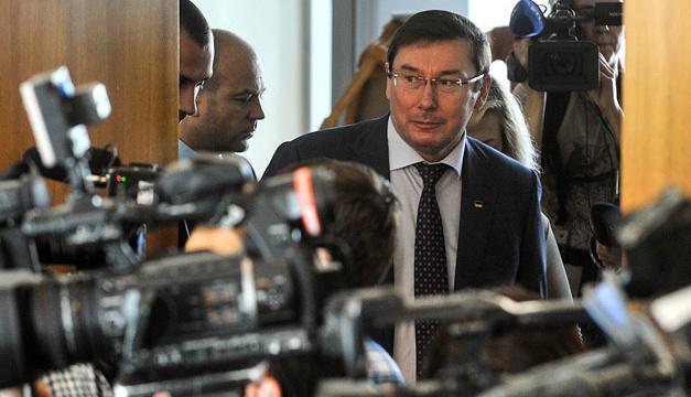 Из-за решения КСУ более 1000 террористов могут выйти на свободу - генпрокурор