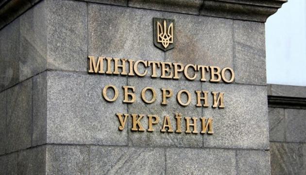 МОУ обжалует решение Окружного админсуда Киева о питании в армии