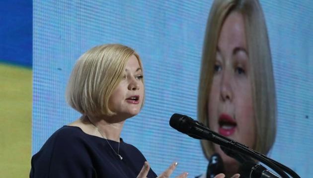 Украина должна бороться за Маркива на всех международных площадках - Геращенко