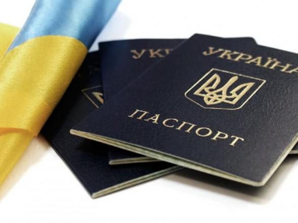 Зеленский поручил МИД разработать два механизма по предоставлению гражданства лицам из других стран
