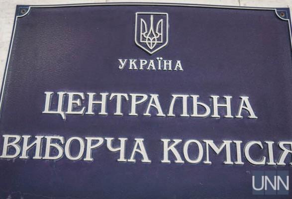 ЦИК приняла протоколы с мокрыми печатями уже от 198 ОИК