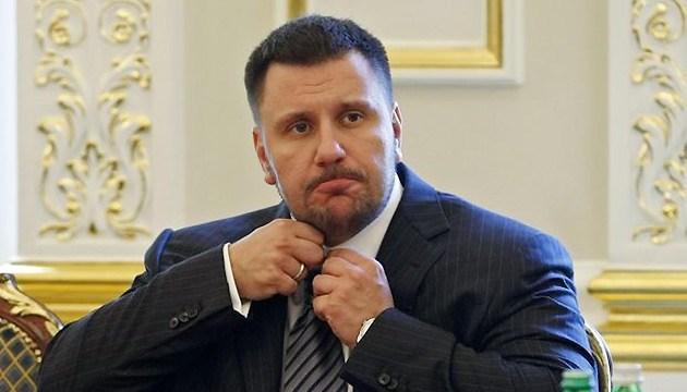 ГПУ завершила заочное следствие в отношении экс-министра Клименко
