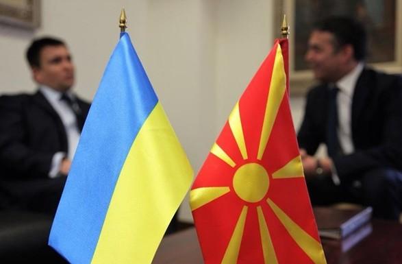 Украина подписала соглашение о безвизе с Северной Македонией