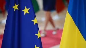 Мы настроены на дальнейшую отраслевую интеграцию Украины и ЕС - Зеленский