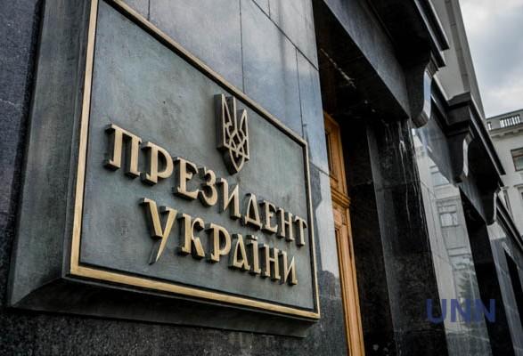 У Президента разрабатывают новую антикоррупционную стратегию