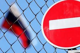В Конгрессе США хотят ввести санкции против 24 представителей ФСБ РФ за захват украинских моряков