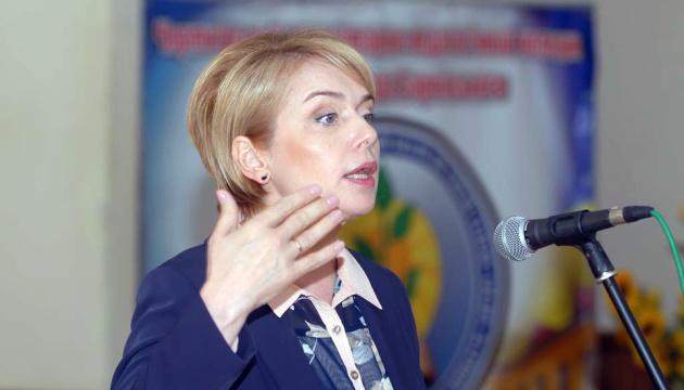 Гриневич рассказала о новой Концепции развития английского языка в вузах