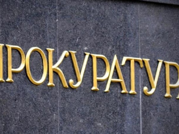 """Полк """"Азов"""": ликвидация военной прокуратуры во время войны является фатальным проявлением синдрома пацифизма"""
