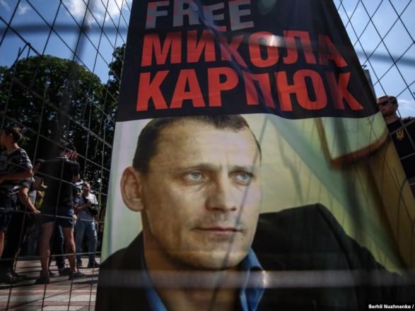 """Политзаключенный Карпюк """"выбыл"""" из российской тюрьмы, есть шанс на возвращение — адвокат"""