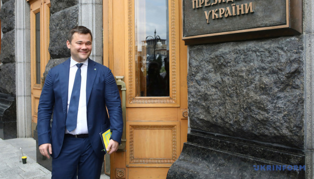 """Богдан подал иск против журналистов """"Схем"""" - суд назначил дату рассмотрения"""