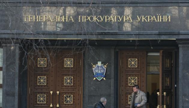 Подозрения Гонтаревой и Филатову подписали в ГПУ