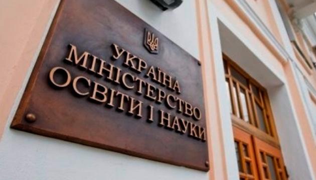 Украинская наука сможет получать грантовое финансирование