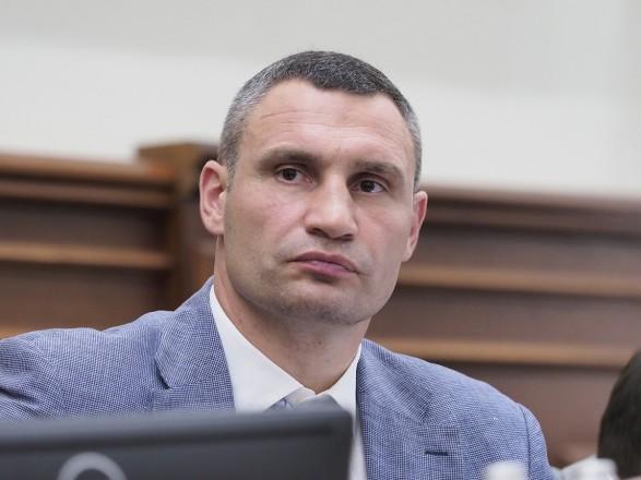 В ГБР допросили Кличко