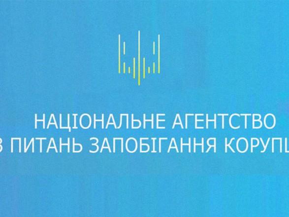 В бюджет конфискуют 190 тысяч грн взноса, осуществленного с нарушениями во время президентских выборов