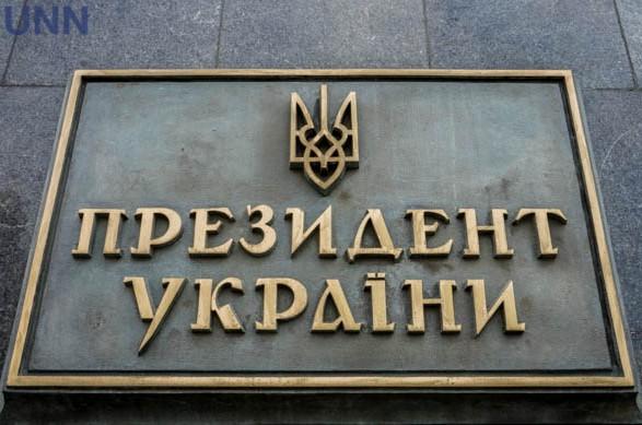 Форум по Донбассу планируют провести в сентябре – Данилюк