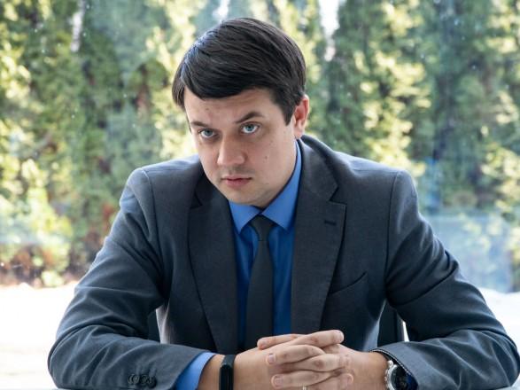 Разумков заявил, что его выдвинут на спикера ВР