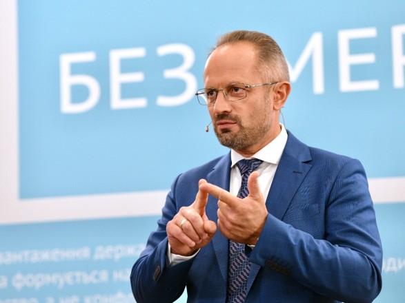 Бессмертный прокомментировал увольнение из ТКГ по Донбассу