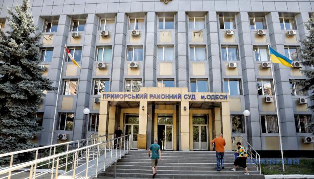 Дело Гандзюк: заседание отложили - не появилась адвокат Павловского
