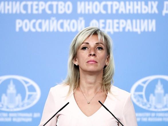 В МИД РФ прокомментировали слова Зеленского по G8