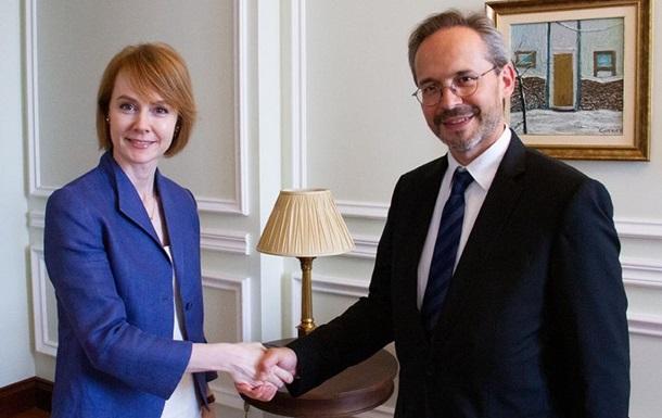 Встреча с послом Австрии