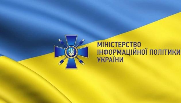 """МИП запустил акцию """"Отправь открытку"""" для популяризации Украины в мире"""