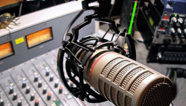Восемь FM-частот выставили на конкурс для военно-патриотического радио