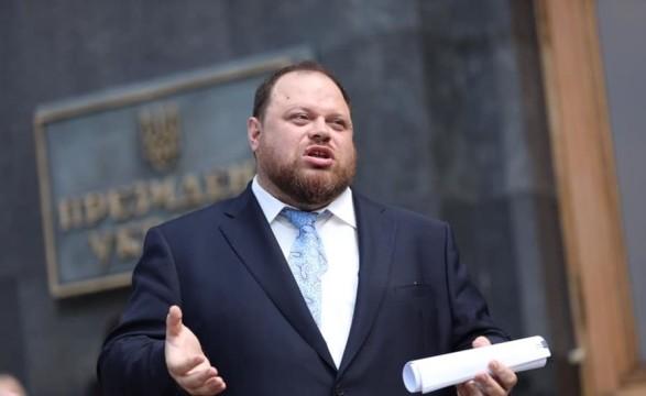 Рада проголосует закон об импичменте Президента одним из первых - Стефанчук