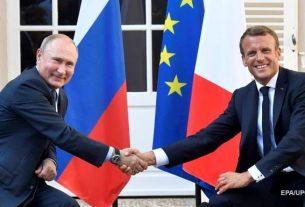 Встреча Макрона с Путиным