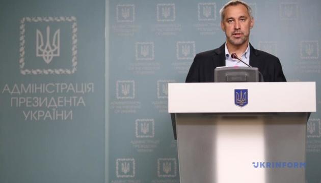 Рябошапка не берется прогнозировать перспективы расследования дел Майдана
