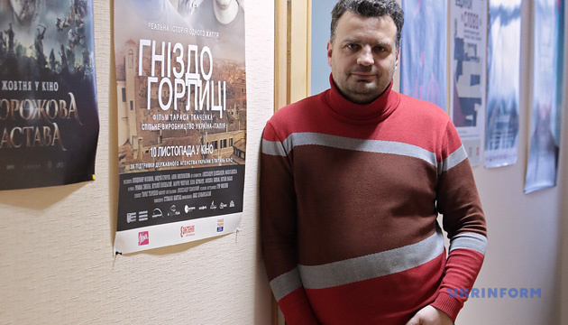 Кабмин уволил Ильенко с должности главы Госкино