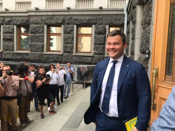 Президент подтвердил, что руководитель Офиса Богдан написал заявление на увольнение