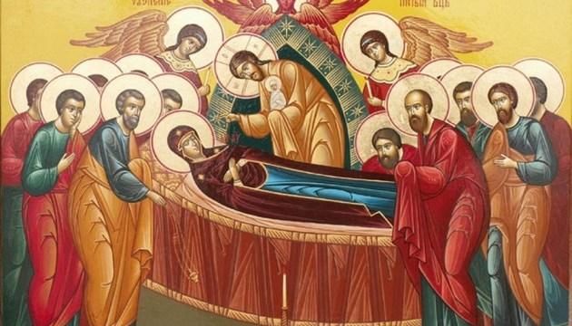 Христиане восточного обряда отмечают Успение Богородицы