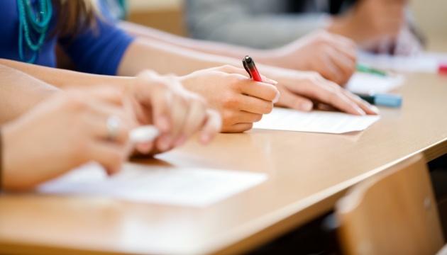 ТОП-200 лучших школ Украины по результатам ВНО