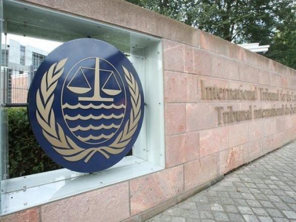 Международный трибунал назначил трех арбитров по делу Украины против России