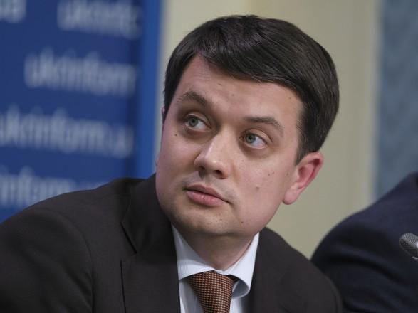 """В """"Слуге народа"""" заверили, что в Украине не будет диктатуры"""