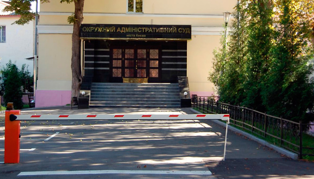 Судьи Окружного админсуда пожаловались ВСП на давление