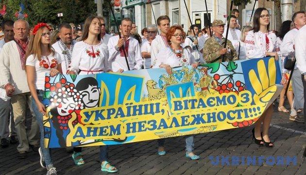 Два марша на День Независимости… Как это?