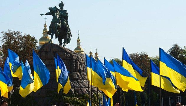 Марш, молебен и концерт: что ждет украинцев на День Независимости